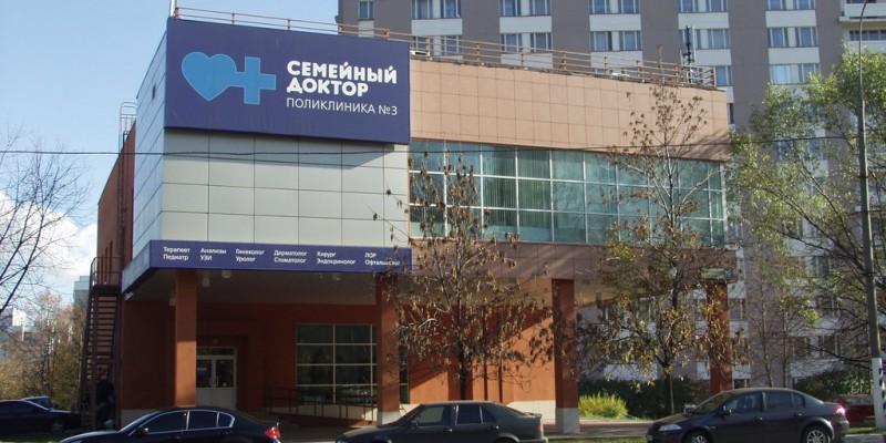 semejnij-doktor-m.-shipilovskaya.jpg